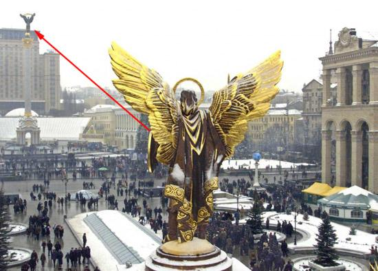 Destructive signs of the maidan
