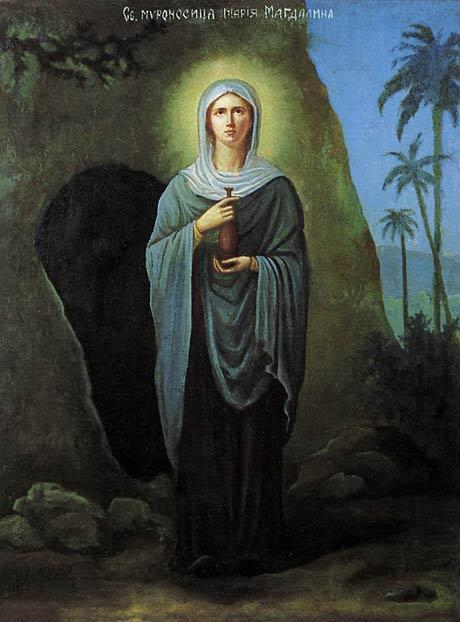 Евангелие от Мария - II в.